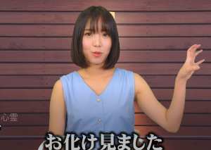 【恐怖】えっ!!なんで!?人気アイドルの下半身が消えているガチの心霊写真が撮れてしまう