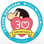 【祝】クレヨンしんちゃん30周年プロジェクト始動!3つのLOVEを合言葉に笑顔を届ける