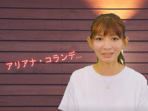 レディー・ガガ「Love this!!!」渡辺直美のパロディーMVのクオリティが高すぎる