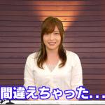 おぎやはぎのラジオに乱入で仰天宣言!とんねるず石橋貴明、Youtuberになる!