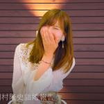 """ナイナイ・岡村隆史 結婚!""""めちゃイケ""""メンバーも祝福"""