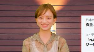 SNSにちょっとだけ降臨?元乃木坂46・橋本奈々未さんが3年ぶりの浮上でトレンド1位に