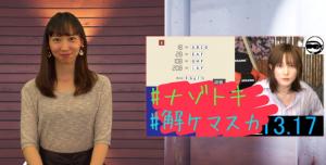 本田翼Youtubeチャンネル、登録者数200万人突破!!桁違いの再生数でアップした全動画が数百万再生