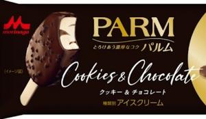 『パルム クッキー&チョコレート』限定発売 パルム史上初のザクザク食感と生チョコソースが楽しめる一品
